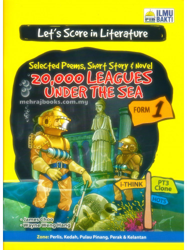 Let's Score in Literature  20,000 Leagues Under The Sea Form 1