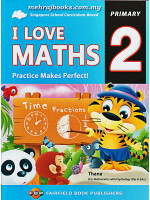 I Love Maths Primary 2