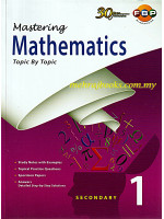 Mastering Mathematics Topic by Topic Secondary 1
