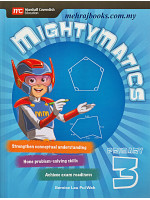 Mightymatics Primary 3