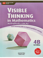 Visible Thinking in Mathematics Primary 4B (3rd Edition)