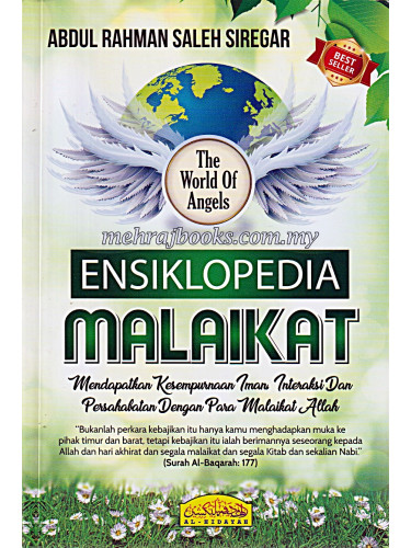 Ensiklopedia Malaikat (Green)