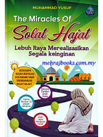 The Miracles Of Solat Hajat