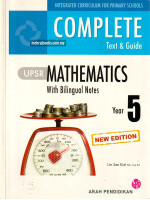 Complete Text & Guide Mathematics Year 5