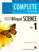 Complete Text & Guide Science Year 1