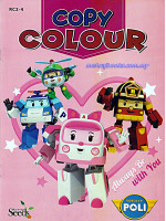Robocar Poli Copy Colour Robocar Poli-2