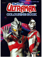Ultraman Colouring Book 1