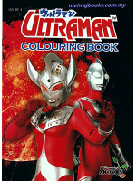 Ultraman Colouring Book 2
