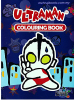 Ultraman Colouring Book 3