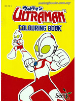 Ultraman Colouring Book 4