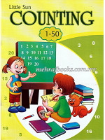 Little Sun Counting 1-50