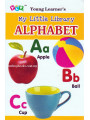 Young Learner's My Little Library Alphabet