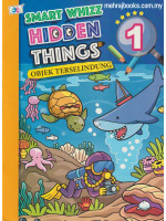 Smart Whizz Hidden Things 1