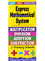 Express Mathematical System
