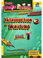 Baby Steps in Writing Book 1: Introduction to Writing