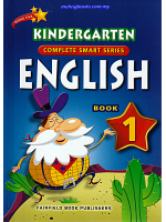 Kindergarten Complete Smart Series English Book 1
