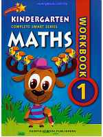 Kindergarten Complete Smart Series Maths Workbook 1