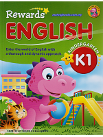 Rewards English Kindergarten 1