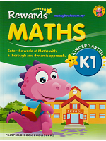 Rewards Maths Kindergarten 1