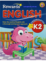 Rewards English Kindergarten 2