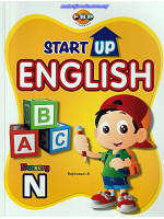 Start Up English Nursery