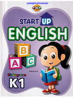 Start Up English Kindergarten 1