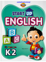 Start Up English Kindergarten 2