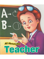 All About Me Teacher