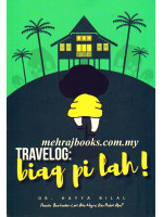 Travelog: Biaq Pi Lah!