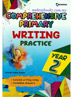 Comprehensive Primary Writing Practice Year 2