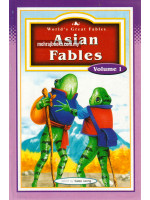Asian Fables Volume 1