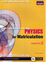 Physics for Matriculation Semester 2 Fifth Edition-Edition Updated