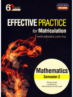 Effective Practice for Matriculation Mathematics Semester 2