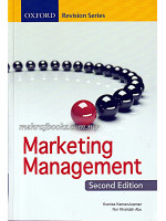 Oxford Revision Series: Marketing Management