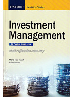 Oxford Revision Series: Investment Management