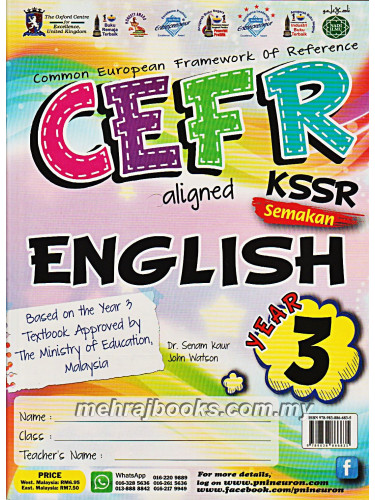 CEFR Aligned English Year 3