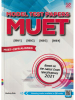 Model Test Papers MUET