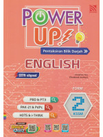 Power Up! English Form 2