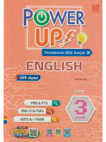 Power Up! English Form 3