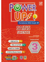 Power Up! Sains Tingkatan 3-Dwibahasa
