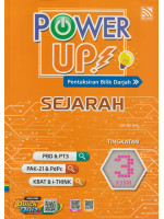 Power Up! Sejarah Tingkatan 3