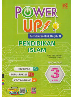 Power Up! Pendidikan Islam Tingkatan 3