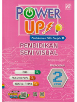 Power Up! Pendidikan Seni Visual Tingkatan 2