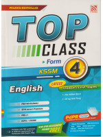 TOP CLASS English Form 4