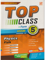 Top Class Physics Form 5