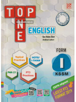 TOP ONE English Form 1