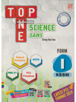 TOP ONE Science Form 1-Bilingual