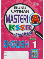Buku Latihan Masteri A KSSR Semakan English Year 1