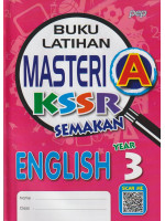 Buku Latihan Masteri A KSSR Semakan English Year 3