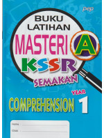 Buku Latihan Masteri A KSSR Semakan Comprehension Year 1
